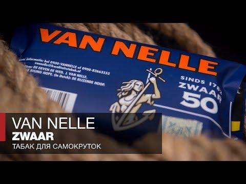 О чем пишут в учебниках? Табак Van Nelle Zwaar в истории XX века