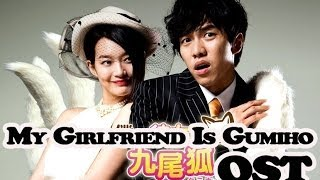 Video My Girlfriend is Gumiho OST Full download MP3, 3GP, MP4, WEBM, AVI, FLV Januari 2018