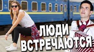 ЛЮДИ ВСТРЕЧАЮТСЯ (кавер самоцветы) исп. Вячеслав Абросимов