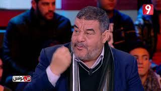 من تونس - الحلقة 2 الجزء الثاني