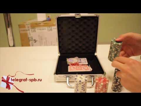 Набор для покера в кейсе - 100 фишек с номиналом