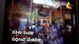 Tunga Teeradi Ninta (Guru Raghavendra Vaibhava Serial Title Song)
