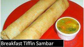 tiffin sambar side dish for dosa idli pongal   deepstamilkitchen video recipe