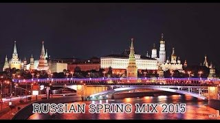 Russian Spring Mix 2015 mp3