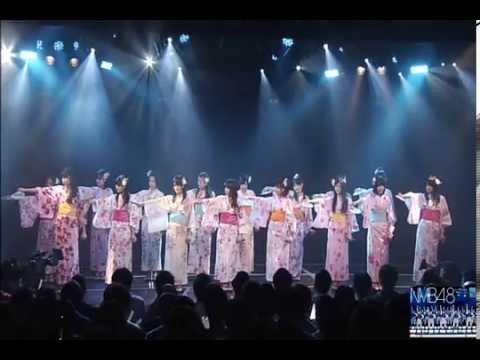 NMB48 Boku no Uchiagehanabi (Team-N ) / 僕の打ち上げ花火