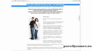 Как заработать в интернете на ссылках - linkcash.ru