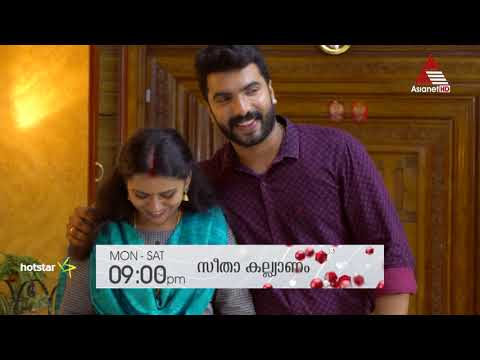 Seetha Kalyanam || General Promo || Mon to Sat 9 PM || Asianet