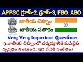 Indian National Emblem and Indian National Flag Information, APPSC Group2 Group3 Important Questions