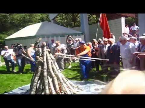 Партизанский костёр в честь 75 й годовщины партизанского движения в ВОВ