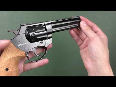 Револьвер Zbroia PROFI 4.5 бук