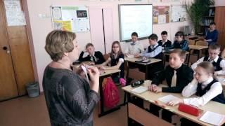 урок математики в 5 классе  Смирнова Е В