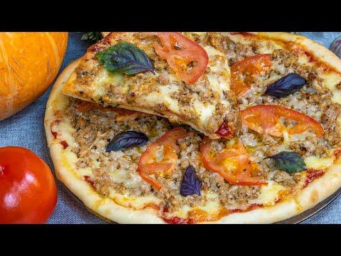 Пицца с фаршем рецепт в домашних условиях в духовке пошаговый рецепт