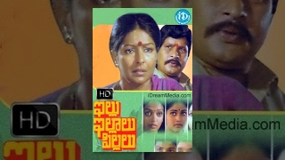 Illu Illalu Pillalu Full Movie
