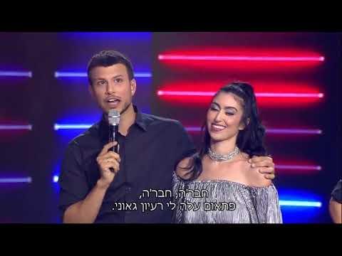 'רק רוצים לרקוד'  עם הילה סעדה