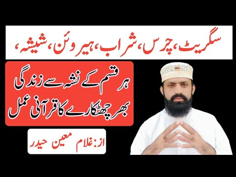 Barish Ka Pani Har Bimari ki shifa Barish Ka Wazifa amal from YouTube · Duration:  4 minutes 45 seconds