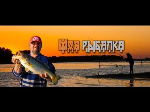 моя рыбалка на тайменя