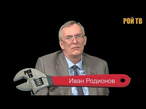 Для чего затеяли приватизацию в РФ?
