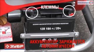 Бензиновые электростанции Зубр генераторы(Раздел в магазине: http://instrumentru.ru/katalog/silovaya-tehnika/elektrostantsii-generatori/benzinovye-generatory., 2014-02-17T17:42:56.000Z)