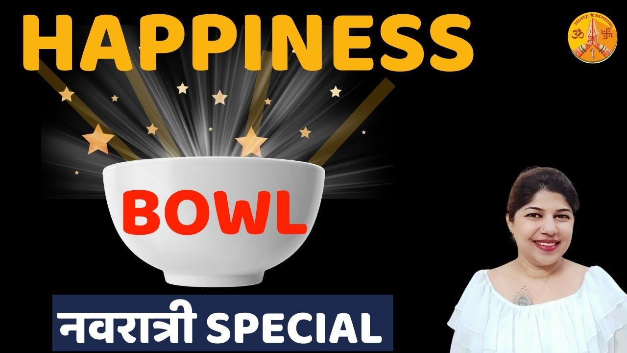सटीक इच्छापूर्ति उपाय Happiness Bowl   खशियो का खजाना  Indu Ahuja   Induuji Ke Remedies