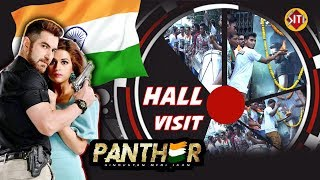 Panther   Hall Visit   Jeet   Shraddha Das   Anshuman Pratyush   1st day 1st show   Bengali film
