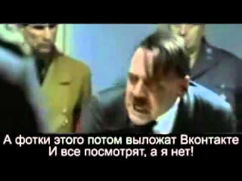 Гитлера забанили на 9 мая ВКонтакте