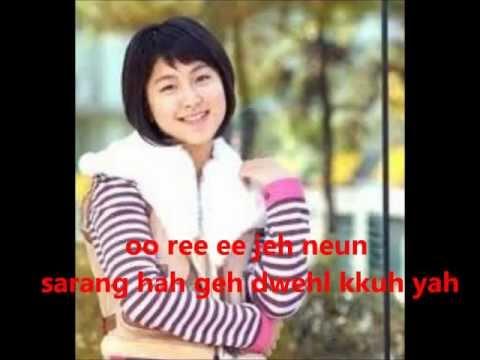 Jenny and Juno ost saranghalkoya lyrics