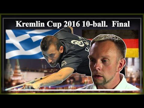 ►Kremlin Cup 2016 10-ball.  Final◄