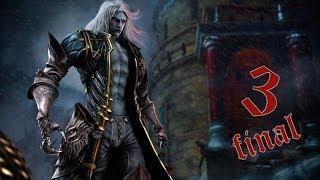 Прохождение Castlevania Lords of Shadow 2 Revelations - часть 3:Один на один (Финал)