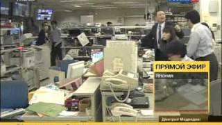 видео Минимизация последствий от землетрясения