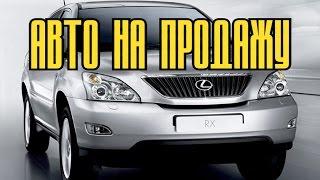 Авторынок Бишкека!!!  Lexus gx470, Lexus rx350, Toyota RAV4 на продажу!!!