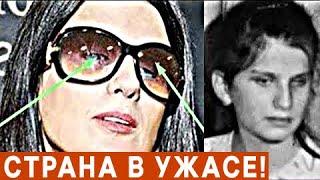 Позор на всю страну Главный секрет Дианы Гурцкой вскрылся внезапно