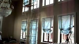 видео электрокарнизы москва