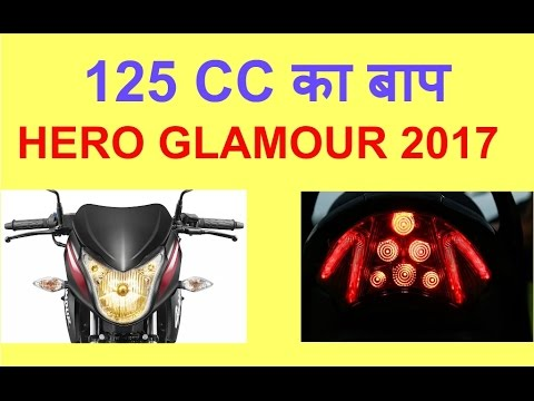 [2017] HINDI  NEW GLAMOUR  2017  -TECH REVIEW