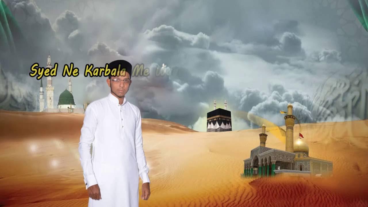 Syed ne karbala mein wada: manqabat youtube.