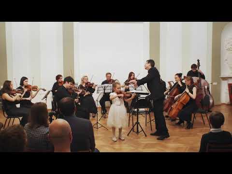 Вивальди Концерт ля минор Исполняет Екатерина Плеханова