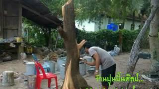 ต้นไม้&ตอไม้...ร้านปูนปั้นศิลป์