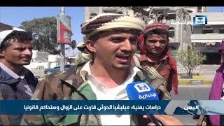 تقارير يمنية تؤكد تورط إيران في تهريب الأسلحة لميليشيا الحوثي