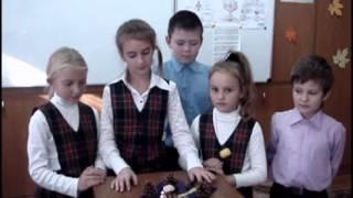 "Урок труда в 3-А классе УВК ""Школа-гимназия"" №6.mpg"