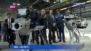 видео Новый отечественный двигатель ЗМЗ ПРО (ZMZ PRO) почти 150 л.с.