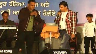 Bhotu Sha Kake Sha Latest Comedy Live Performance  2017 Very Funny Must Watch HD Video