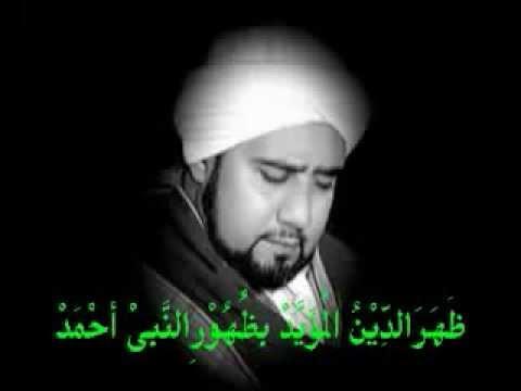 Ya Hanana (Habib Syech)