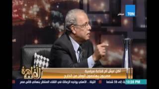 اللواء منصور : 7 قنوات تحاربنا باللغة العربية ومش هيقدروا يعملوا حاجة برضو