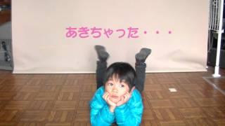 家政婦のミタのパロディ、【幼稚園児のミタ】のNG集です。まだ4才なの...