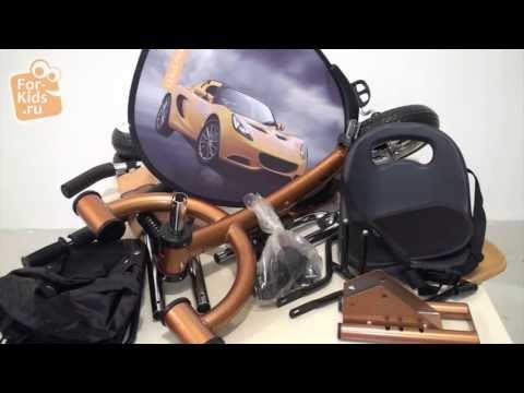Видеоинструкция по сборке велосипеда Lexus Trike Original Next