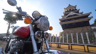 Japan Passion Trip with CB1100