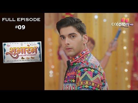 Shubharambh - 12th December 2019 - शुभारंभ  - Full Episode