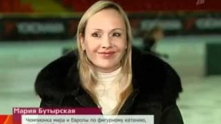 Советы будущим фигуристам от Марии Бутырской)