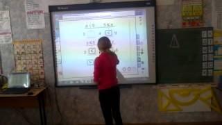 урок математики в 8 классе с использованием интерактивной доски