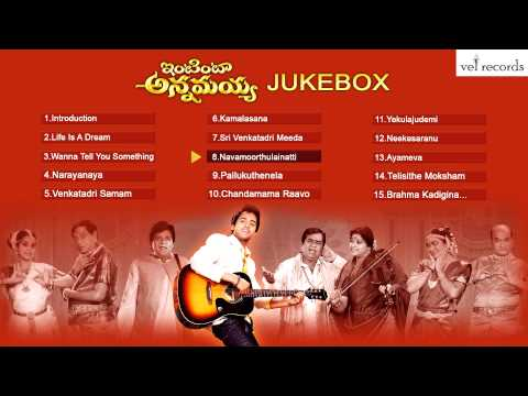 Intinta Annamayya | Telugu Movie Full Songs | Jukebox - Vel Records