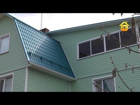 видео: Дом, построенный на сэкономленные средства. Своими руками // forumhouse